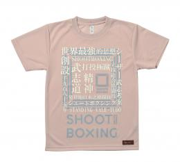 SHOOT BOXING Tシャツ ピンク